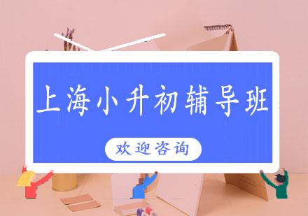 上海昂立智立方