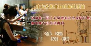济南索亚调酒培训学校