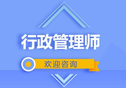 丁盛人力資源徐匯校區