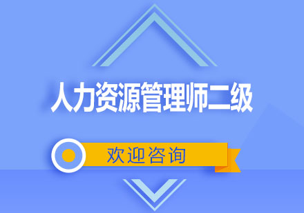 丁盛人力资源徐汇校区