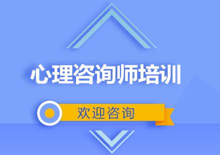 丁盛人力资源奉贤校区
