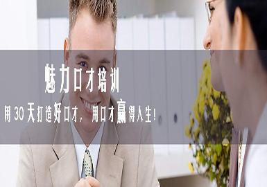 沈阳东方绅媛高级修养学堂