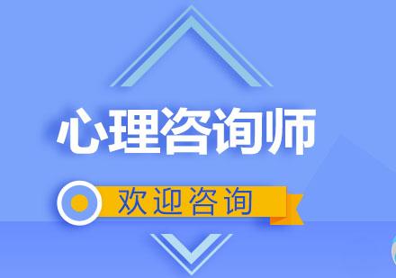 丁盛人力资源松江校区