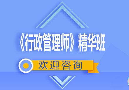 丁盛人力資源松江校區
