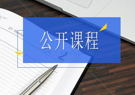丁盛人力资源浦东校区