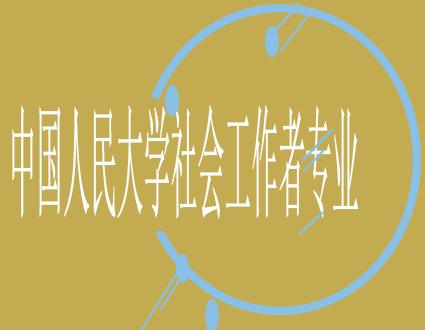 上海五加一證書培訓中心浦東校區