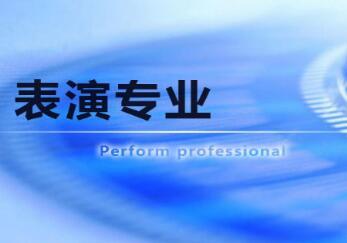 石家庄飞扬舞蹈艺术学校