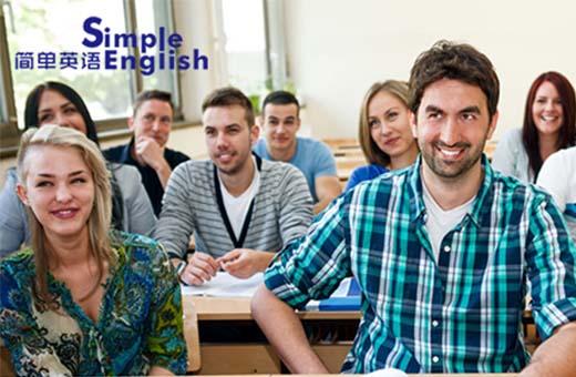 珠海简单英语培训学校