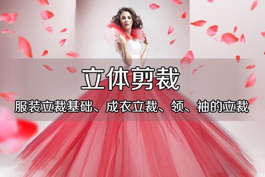 万江天骄电脑培训学校