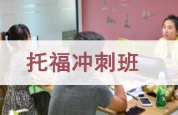 哈尔滨思牛英语学习中心