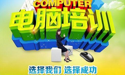 济南网安教育咨询有限公司