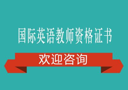 上海汉茗教育学校