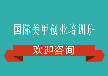 上海俊柯职业技术培训学校北桥校区
