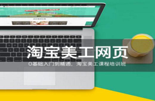 广州晶网设计培训学校