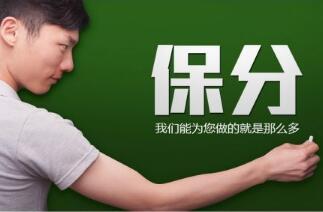 石家庄春辉培训学校