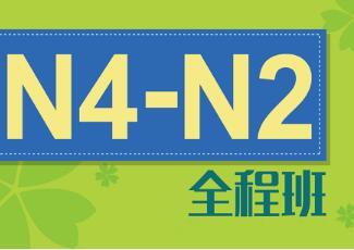 3648.com春辉培训学校