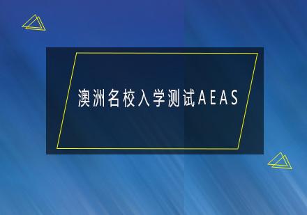 上海智赢国际英语