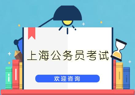上海华智进修学院 松江校区