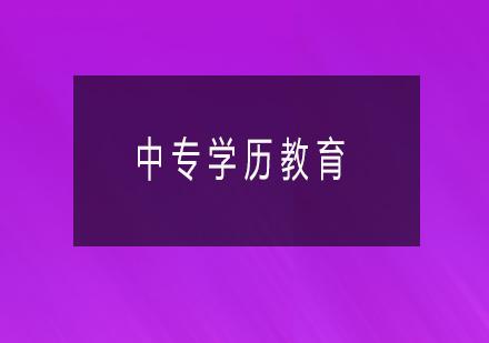 上海学尔森文化传播有限公司