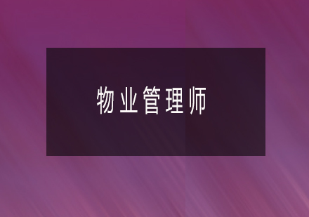 上海學爾森文化傳播有限公司