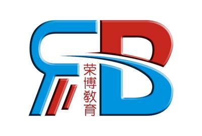 合肥荣博电脑培训学校