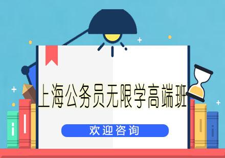 上海华智进修学院 杨浦校区