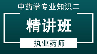 哈尔滨铸榜教育_建造师消防工程师培训学校