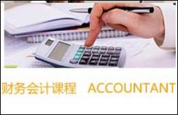 潮南峡山耐特职业培训学校