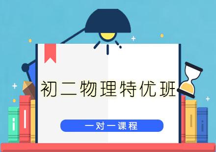 上海精锐教育