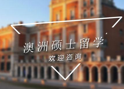 上海金矢留学