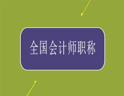 上海學爾森學院