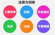 3648.com慧尔聪培训班