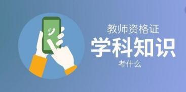 石家庄北华培训学校