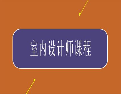 上海学尔森学院
