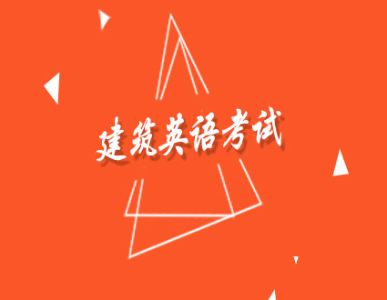 上海學爾森教育