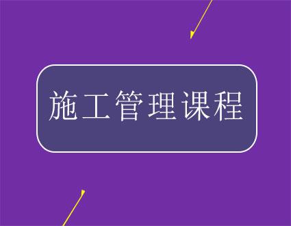 上海学尔森教育