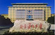 3648.com安达学校