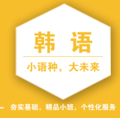 宁波启森外语培训学校