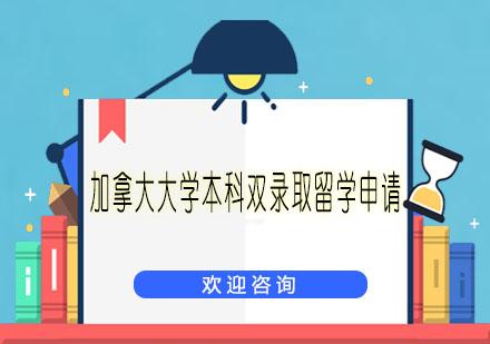 上海柳橙網