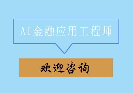 上海容大教育