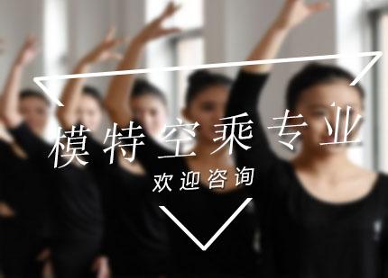 上海东方艺考