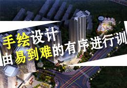 惠州小金口方圆培训学校