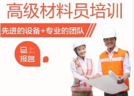 石家庄会计工程学校