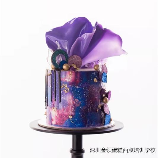 深圳卡卡国际蛋糕培训学校