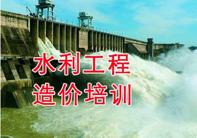 河南匯智工程造價培訓