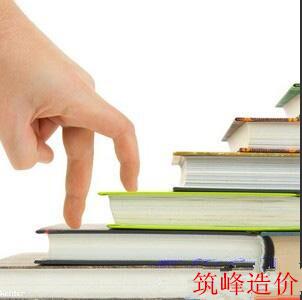 河南筑峰教育