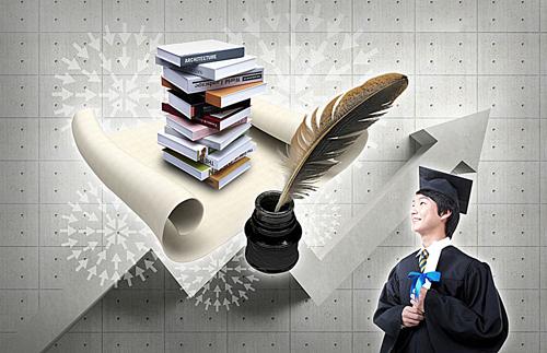 东莞市厚街培育电脑培训中心