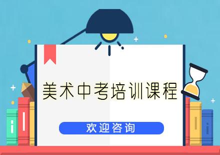 德懿画室浦东校区