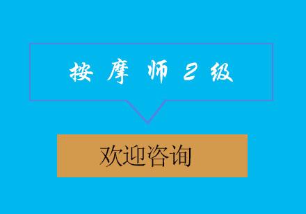 北京国联政研教育科技院