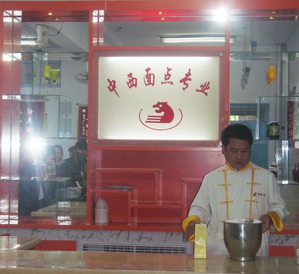河北九三培训学校